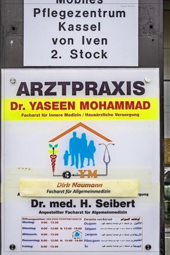 KS/Weserstr. - Arztpraxis