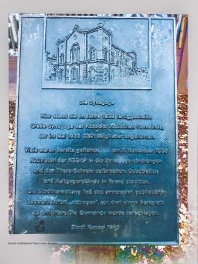 Blick in die Untere Königsstr. - ehemals Synagoge